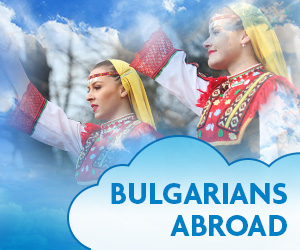 BULGARIANS ABROAD